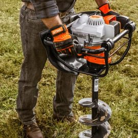 STIHL BT 131 work e1595319907157